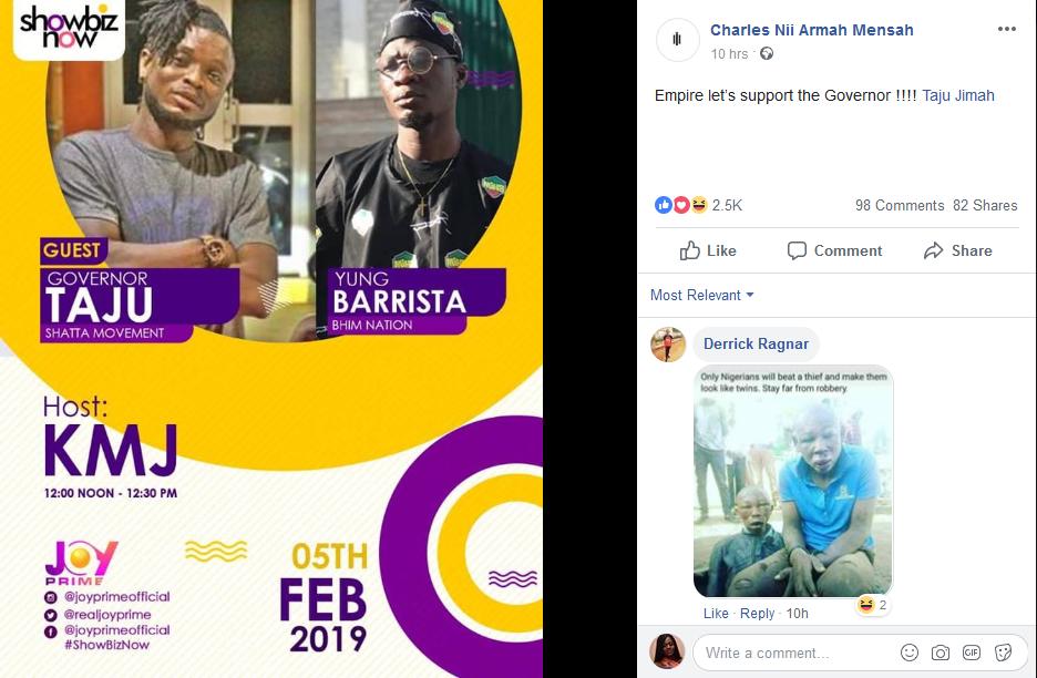 Screenshot_2019-02-05 (14) Charles Nii Armah Mensah (1)